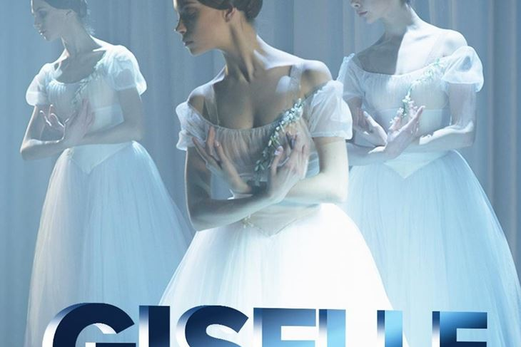 """Giselle"" Boljšoj teatra na repertoaru je 26. siječnja"