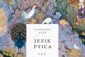 """""""Jezik ptica"""" je odabrana i među najljepše oblikovane hrvatske knjige u 2019. godini."""