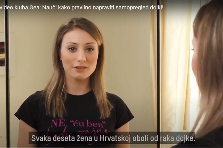 Klub Gea - Edukativni video o samopregledu dojki (Foto: video screenshot)