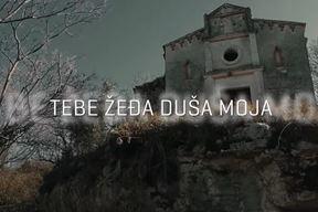 Spot, djelo Josipa Pina Ružića, snimljen je na području župe Bale u Istri, prostoru kod Crkve sv. Petra na stijeni, znanoj i kao Sveti Petar na Tondonolu